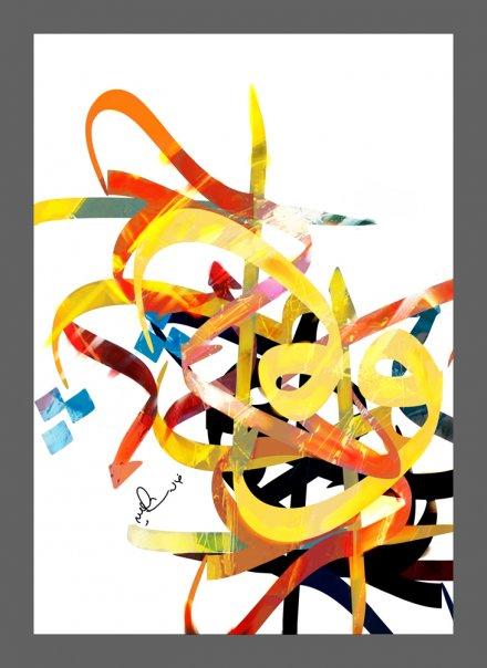 Arabic Calligraphy Abstract Artist Khalid Shahin Blog