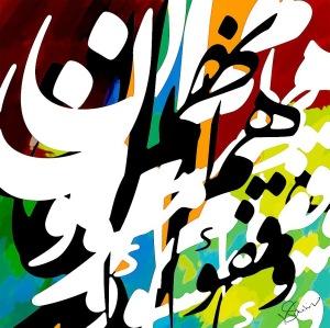 50x50 cm Abstract art- 1000$