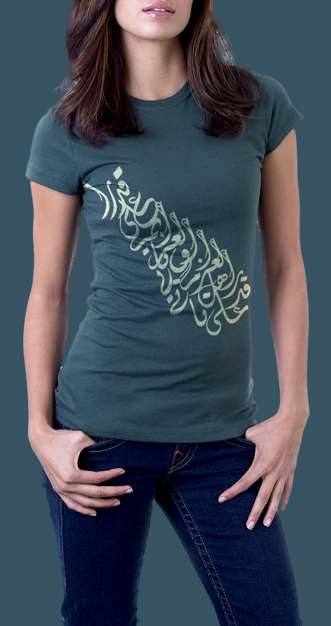 Design t shirt arabic - Some Of My My Arabic Calligraphy T Shirt Designs