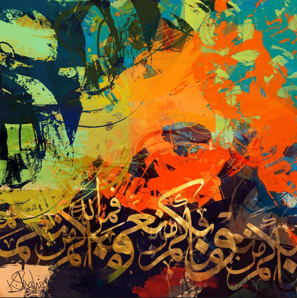 Art: Khalid Shahin Art Space