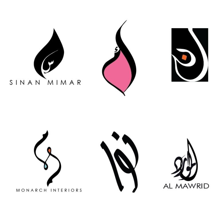 Brand Identity Design by Khalid Shahin