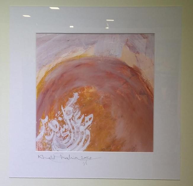 Nebula - السديم