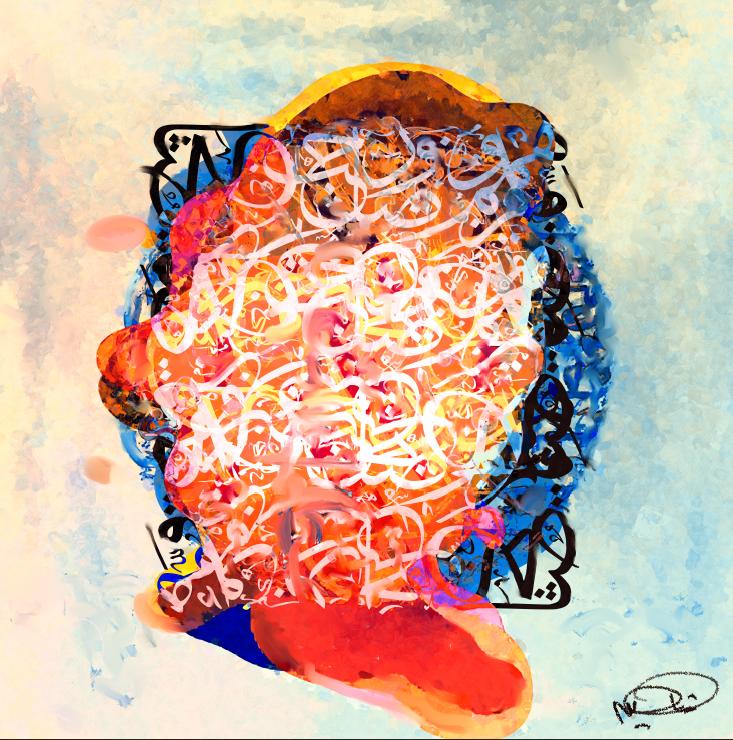 Arabic Calligraphy Tashkeel and Mashq