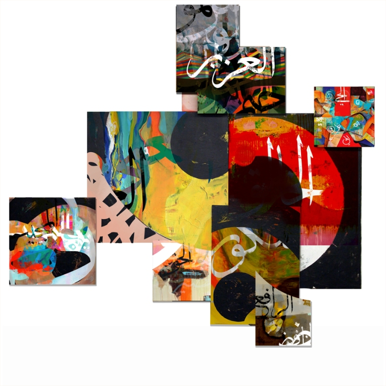Mural art- Asmaa Allah Al Hosna