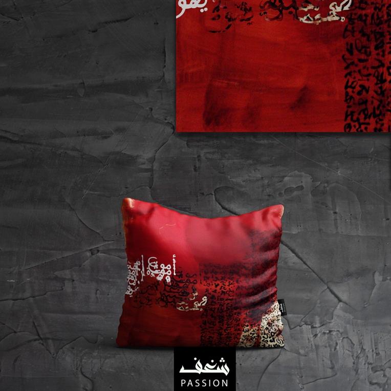 ks-art-00625-16-014