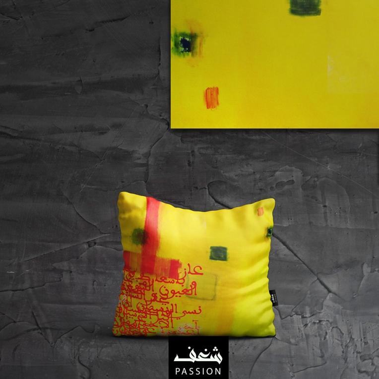 ks-art-00625-16-015