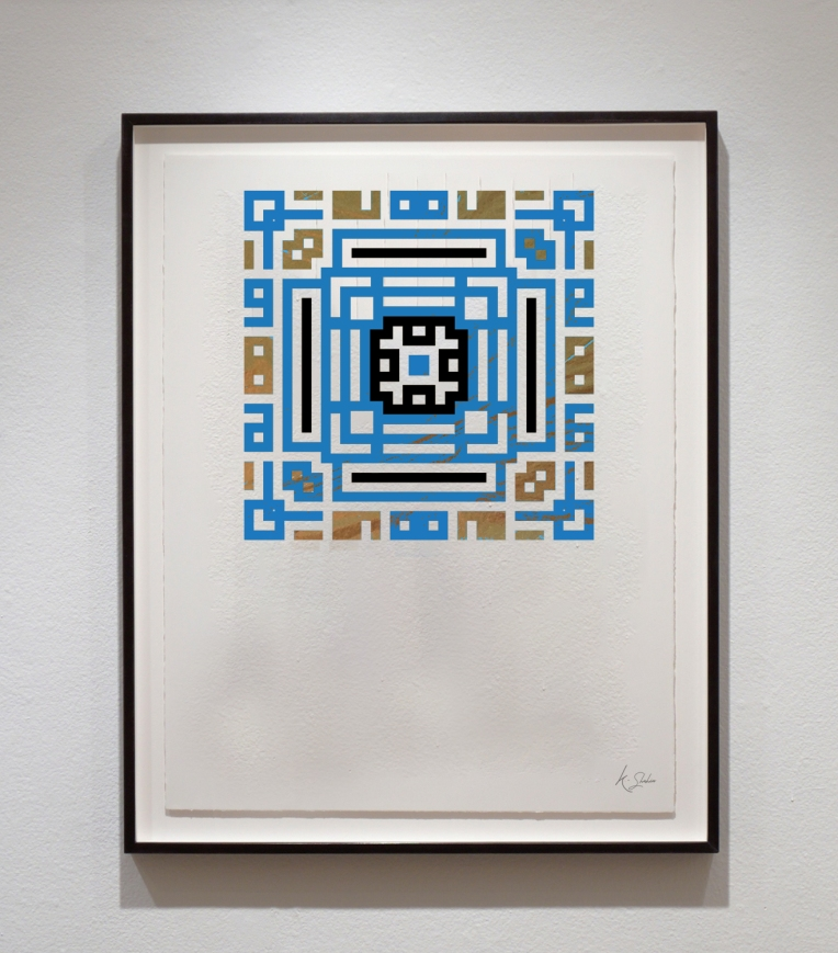 """Allah"" Kufi square - خط كوفي مربع"