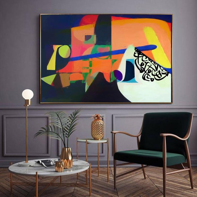 Gandia  - new abstract work by Khalid Shahin