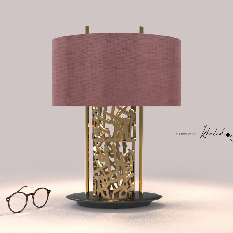 Lamp shade by Khalid Shahin