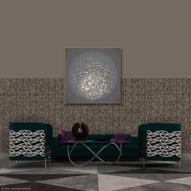 Arabic calligraphy chair